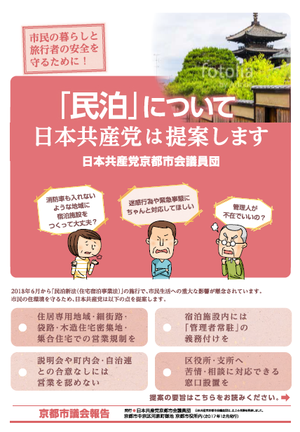 http://www.cpgkyoto.jp/topic/HP%E7%94%BB%E5%83%8F%E3%80%80%E8%A1%A8%E7%B4%99.png